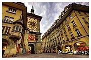 День 9 - Люцерн - Цюрих - Лихтейнштейн
