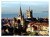 День 6 - Берн - Монтре - Женева