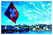 День 4 - Женева - Ивуар - Шильонский замок - Грюйер - Монблан
