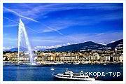 День 4 - Женева - Монтре - Веве