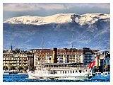 День 3 - Женева - Шильонский замок - Монтре - Веве