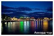 День 4 - Анси - Женева