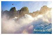 День 3 - Цюріх - Люцерн - Рейнський водоспад