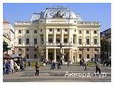 День 4 - Братислава
