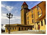 День 2 - Братислава