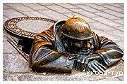 День 3 - Братислава - Татраландия - Червени камень