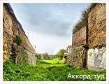 День 1 - Львов - Таракановский форт - Дубно - Ровно