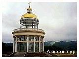 День 1 - Львов – Ивано-Франковск