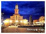 День 1 - Львов – Свиржский замок – Ивано-Франковск