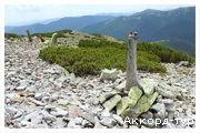 День 2 - горный массив Горганы – гора Грофа
