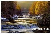 День 3 - скалы Довбуша – Яремче – Ивано-Франковск