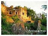 День 2 - Хуст - Хустський замок