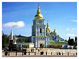День 1 - Киев