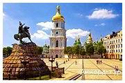 День 1 - Львов – Ровно – Житомир – Киев