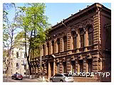 День 3 - Київ