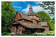 День 2 - Київ - музей в Пирогові