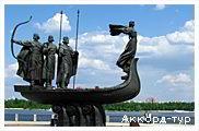 День 4 - Белая Церковь - Киев - Букский каньон