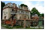 День 3 - Луцк - Львов