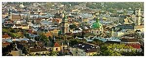 Lviv 53 small Добрі сни старовинного міста - photo