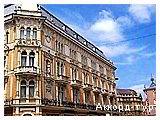 День 1 - Краків - Львів - Краківський Аквапарк