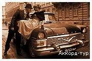 Подарочный сертификат ФОТОСЕССИЯ В СТИЛЕ РЕТРО Киев.