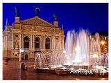 lviv 50 small%281%29 Добрі сни старовинного міста - photo