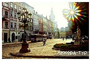 День 1 - Львов – Тернополь
