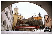 День 1 - Львів – Мукачево – Мукачевський замок (Паланок)