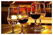 День 1 - Львов – Мукачево – дегустация Закарпатского вина – термальные воды Косино – Мукачевский замок (Паланок)