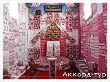 День 1 - Канев - Киев - Переяслав-Хмельницкий - Черкассы - Косов