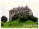 День 2 - Золочевский замок – Львов – Олеський замок – Олесько – Подгорецкий замок – Почаев