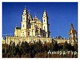День 1 - Львов - Почаев - Тернополь