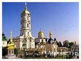 Pochaiv 02 small Добрі сни старовинного міста - photo