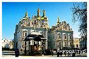 Pochaiv 04 small Добрі сни старовинного міста - photo