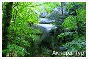 День 7 - Яремче - Косов