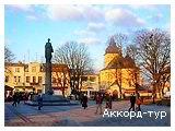 День 1 - Львів - Рогатин - Бучач