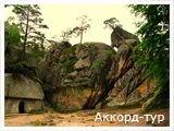 День 4 - Верховина – Яремче – Черногорский хребет (Черногора)