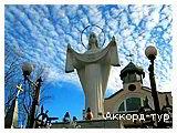 День 1 - Львів - Трускавець
