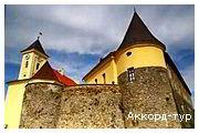 День 1 - Львів - Ужгород - Ужгородський замок