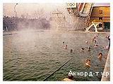 День 3 - Берегово – Мукачево