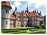 День 4 - замок графа Шенборна - Львов