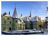 День 5 - замок графа Шенборна - Львов