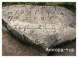 День 3 - Олесько – Подгорцы – дегустация Львовских настоек