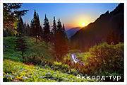 День 9 - Рахов – озеро Бребенескул – гора Гутин-Томнатик