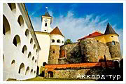 День 1 - Львов – Мукачево – Мукачевский замок (Паланок) – Яремче