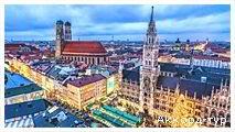 День 2 - Дьёр - Мюнхен