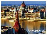 День 2 - Будапешт - Вышеград - Сентендре - Купальни Сечени