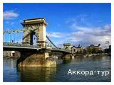День 7 - Будапешт - купальни Эгерсалок - Чоп - Львов