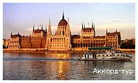 День 7 - Львов – Эгер – Будапешт
