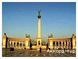 День 4 - Будапешт - Сентендре